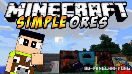 Скачать SimpleOres для Minecraft 1.15.2