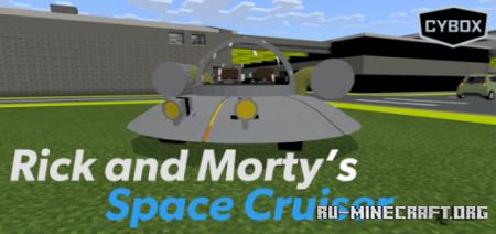 Скачать Rick and Morty Space Cruiser для Minecraft PE 1.15