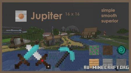 Скачать Jupiter [16x] для Minecraft 1.14