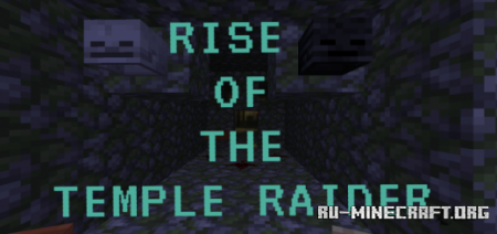 Скачать Rise of the Temple Raider для Minecraft PE