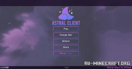 Скачать Astral Client [32x32] для Minecraft PE 1.14