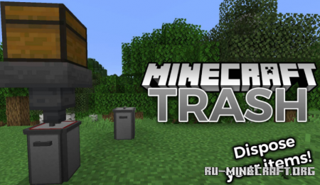 Скачать Trash Urn для Minecraft 1.15.2
