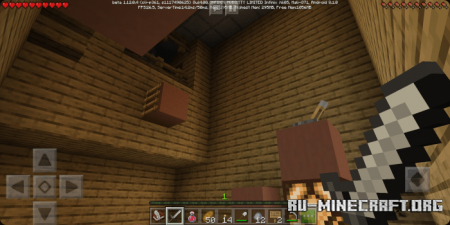 Скачать Steve Simulator для Minecraft PE