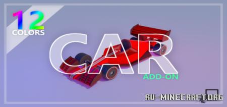 Скачать Formula 1 Car для Minecraft PE 1.14