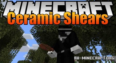 Скачать Ceramic Shears для Minecraft 1.14.4