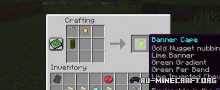 Скачать Banner Capes для Minecraft 1.15.2