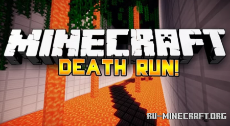 Скачать Death Run by LeaGamerLG для Minecraft