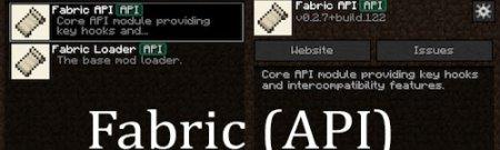 Скачать Fabric API для Minecraft 1.16