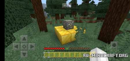 Скачать Custom Hotbar для Minecraft 1.16
