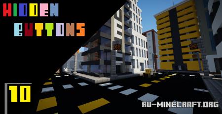 Скачать Hidden Buttons 10 для Minecraft