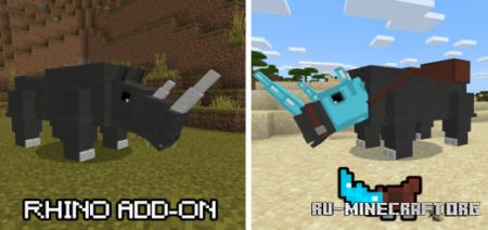 Скачать Rhino для Minecraft PE 1.16