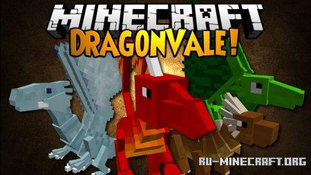 Скачать Dragon Vale для Minecraft 1.14.4
