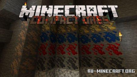Скачать Compact Ores для Minecraft 1.15.2