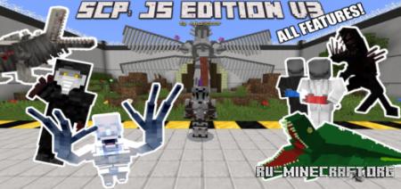 Скачать SCP: JS Edition v3 All Features Showcase для Minecraft PE