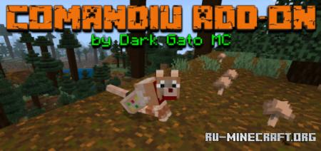 Скачать Comandiu для Minecraft PE 1.16