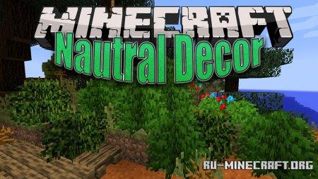 Скачать Nautral Decor для Minecraft 1.12.2