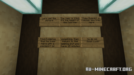 Скачать Escape The Room by Dimondme8 для Minecraft PE