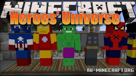 Скачать Heroes Universe для Minecraft 1.12.2