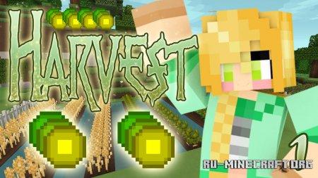 Скачать XP From Harvest для Minecraft 1.15.2