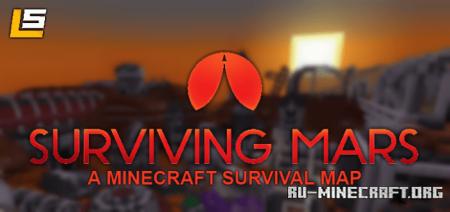 Скачать Surviving Mars для Minecraft PE
