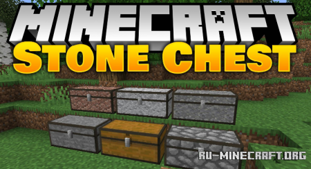 Скачать Stone Chest для Minecraft 1.15.2
