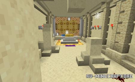 Скачать EnderQuest Murder Mystery для Minecraft PE
