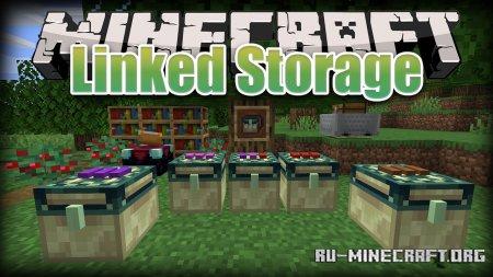 Скачать Linked Storage для Minecraft 1.15.2