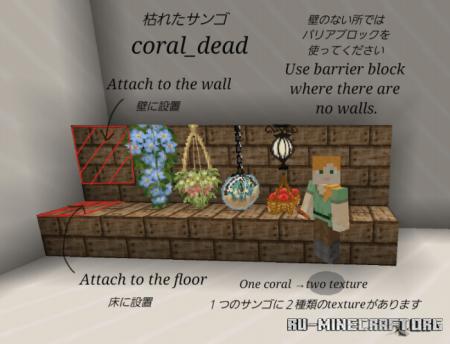 Скачать Fluffy [32x32] для Minecraft PE 1.14