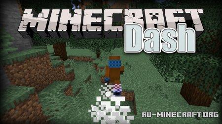 Скачать Dash для Minecraft 1.15.2