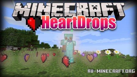 Скачать HeartDrops для Minecraft 1.12.2