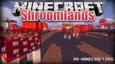 Скачать Shroomlands для Minecraft 1.14