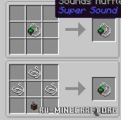 Скачать Super Sound Muffler: Revived для Minecraft 1.12.2