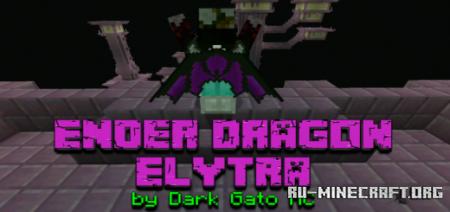 Скачать Ender Dragon Elytra для Minecraft PE 1.16