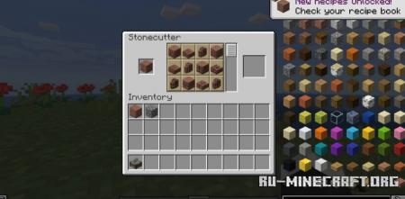 Скачать Masonry для Minecraft 1.15.2