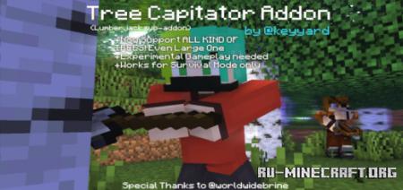 Скачать Tree Capitator для Minecraft PE 1.14