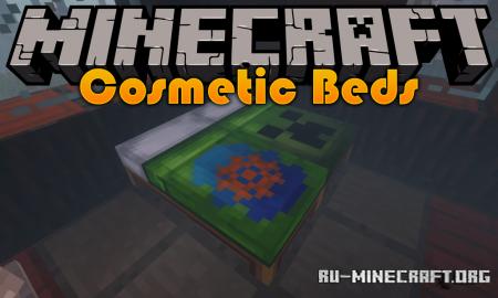 Скачать Cosmetic Beds для Minecraft 1.15.2