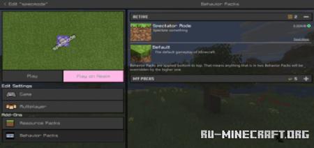 Скачать Spectator Mode для Minecraft PE 1.14