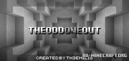 Скачать TheOddOneOut для Minecraft PE