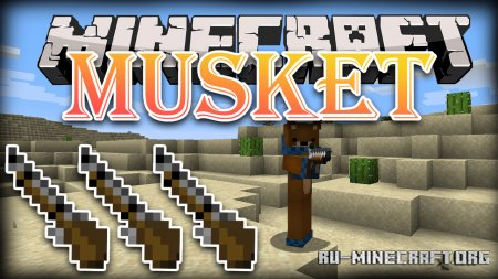 Скачать Musket для Minecraft 1.14.4