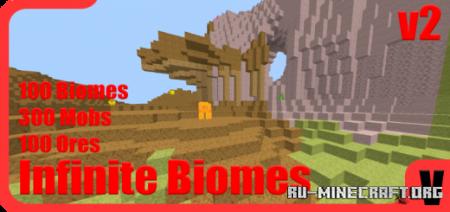 Скачать Infinite Biomes для Minecraft PE 1.14