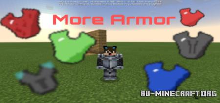 Скачать More Armor для Minecraft PE 1.15
