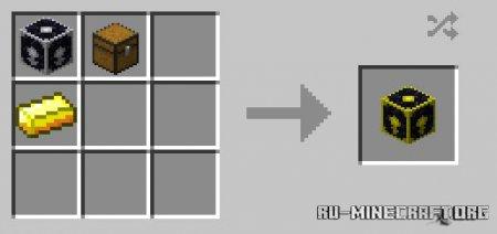 Скачать CapabilityProxy для Minecraft 1.15.2