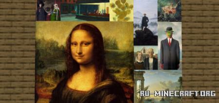 Скачать Famous Paintings [128x128] для Minecraft PE 1.16