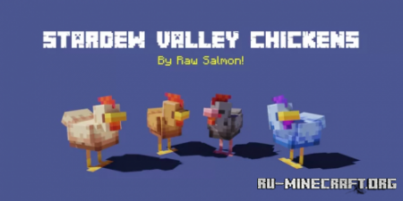 Скачать Stardew Valley Chickens для Minecraft 1.14.4
