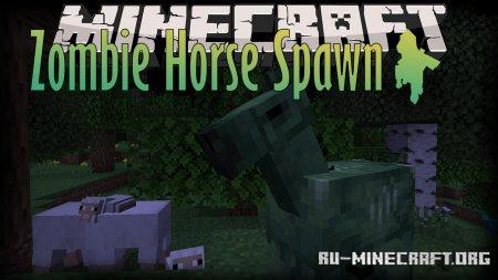 Скачать Zombie Horse Spawn для Minecraft 1.15.2