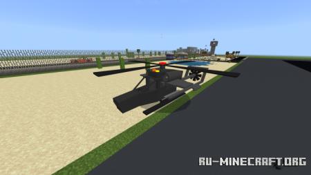 Скачать Night Owl Chopper для Minecraft PE 1.16