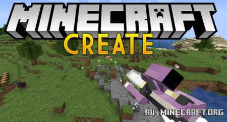 Скачать Create для Minecraft 1.15.2