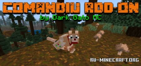 Скачать Comandiu для Minecraft PE 1.15