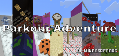 Скачать Parkour Adventure by EaterComputer для Minecraft PE
