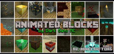 Скачать Animated Blocks Texture v5 для Minecraft PE 1.16